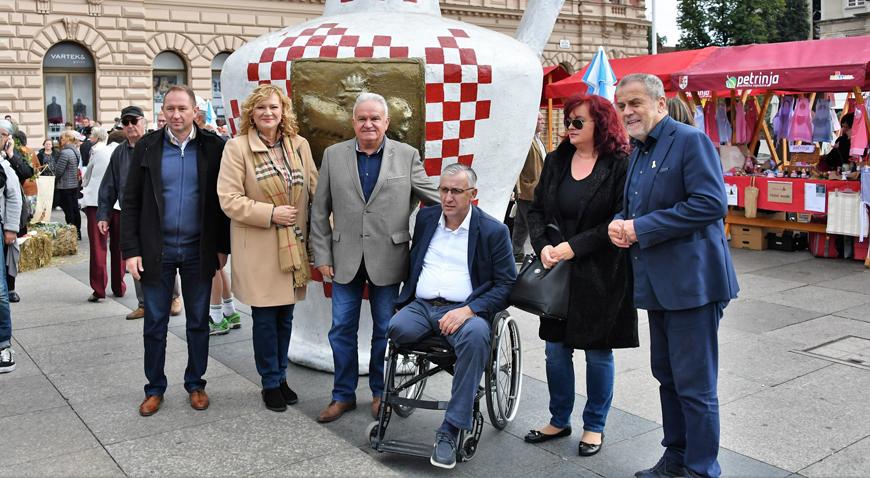 Petrinja i Bjelovarsko- bilogorska županija predstavili se u glavnom gradu