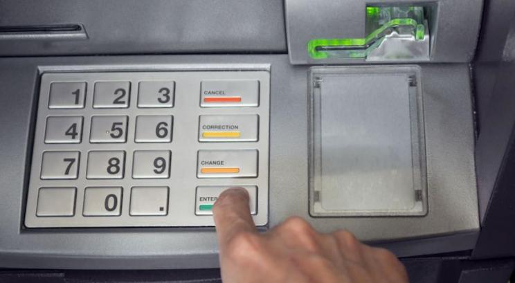 Ukrao karticu te na bankomatu podigao 9 500 kuna