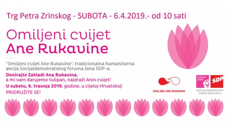 """Sutra tradicionalna humanitarna akcija Socijaldemokratskog foruma žena """"Omiljeni cvijet Ane Rukavine"""""""