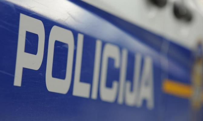 Mladić provalio u Policijsku akademiju