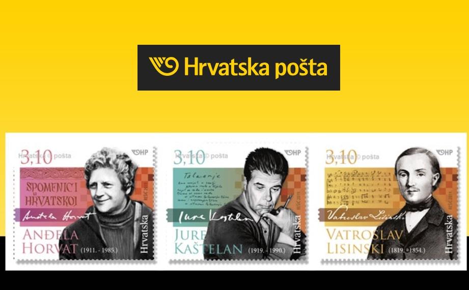 """Hrvatska pošta u optjecaj pušta prigodnu seriju poštanskih maraka """"Znameniti Hrvati"""""""