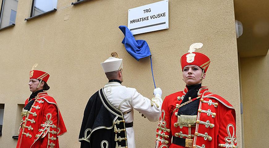 Središnji prostor MORH-a imenovan Trgom Hrvatske vojske i Prilazom Zbora narodne garde