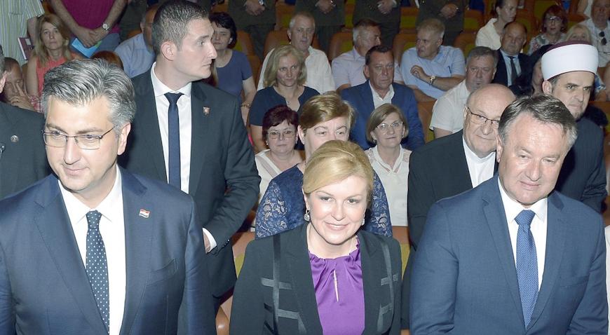 Dan Sisačko-moslavačke županije proslavljen u društvu predsjednice Grabar Kitarović i premijera Plenkovića