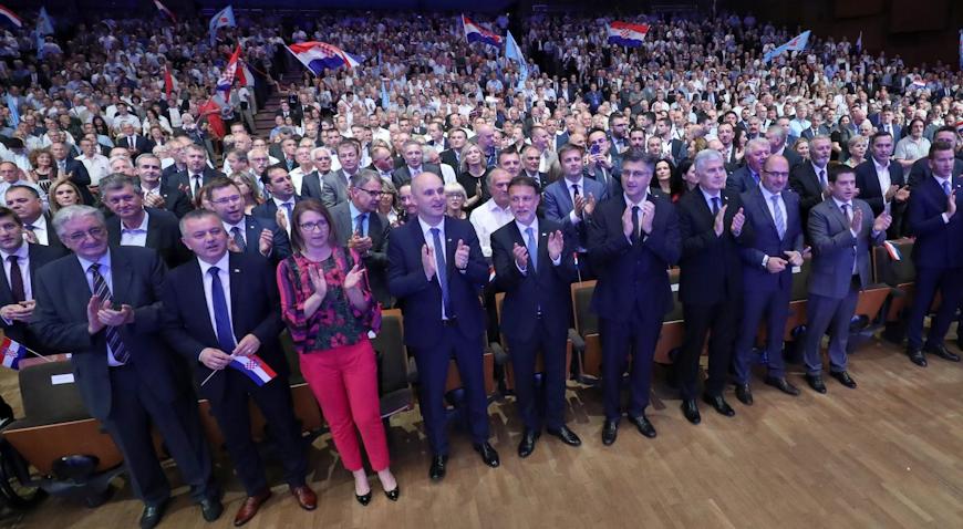 HDZ obilježio 30-tu obljetnicu osnutka