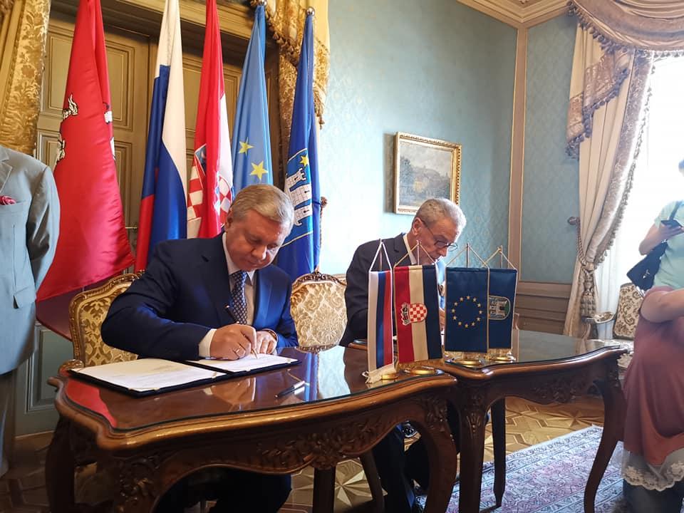 Cheremin i Bandić potpisali Program suradnje Moskve i Zagreba