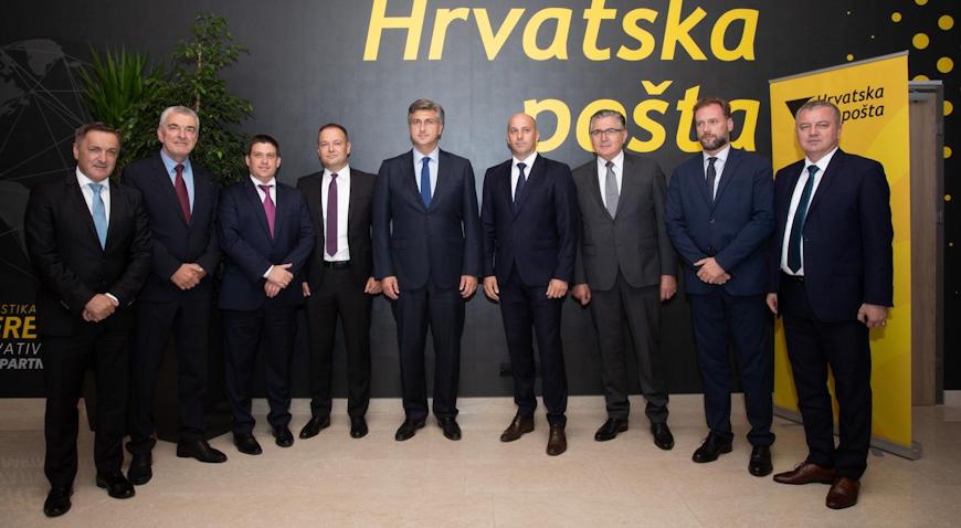 FOTO: Premijer Plenković u Velikoj Gorici otvorio novi sortirni centar Hrvatske pošte vrijedan 350 milijuna kuna