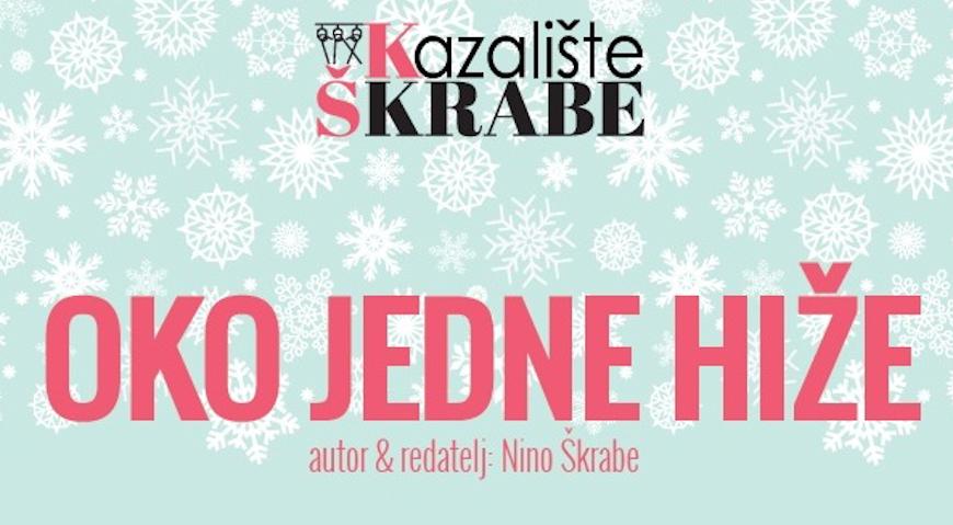 """Božićno izdanje """"Oko jedne hiže"""" u Jastrebarskom"""